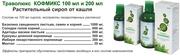 Тараз: Траволюкс Кофмикс  растительный сироп от кашля детям с 3-х лет и взрослым.