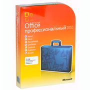 Microsoft Office 2010 Professional Box
