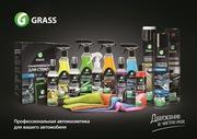 Продажа оптом профессиональной химии Grass.